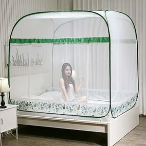 #7. Pop-Up Mosquito Net Tent Canopy for Beds